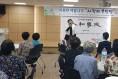 안혜영, '영통2동 복달임 행사' 참석