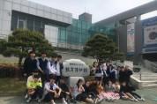 신갈청소년문화의집, '청소년동아리 TIB' 한국교원대학교캠퍼스 탐방