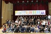 '2019년 오산학생 중·고등토론캠프' 개최···흥미진진