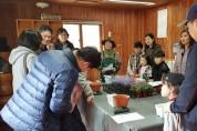 경기도 물향기수목원, 가족과 함께하는 '숲 체험교실' 운영