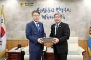 송한준, 김우현 신임 수원고등검찰청 검사장 접견