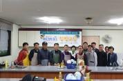 이천시, '5060 신중년 프로그램' 본격 운영