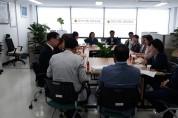 경기도의회 김포상담소, 김포고등학교와 간담회 진행