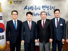 송한준, 이금로 수원고검장과 상호협력 약속
