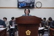 최경자, 「경기도교육청 건강장애학생 교육지원 조례안」 상임위 심의 통과