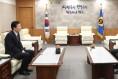 송한준, 조재연 신임 수원지방검찰청 검사장 접견