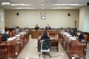 용인시의회, 제253회 임시회…3월 4일부터 9일까지