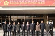 김원기, 중국 허난성 신양항공직업학교 경기도의회 방문단 접견