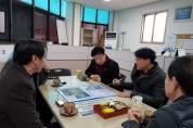 유상호, 경기도시공사 연천은통산업단지 기업 유치 간담회