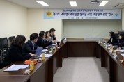 신정현, '경기도 대학생/대학원생 장학금 사업 타당성 관한 연구'용역 착수보고회 개최