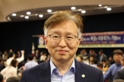 권칠승, 법률소비자연맹 선정 '헌정대상' 수상