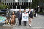 경기도의회 김경호, 신정현, 유영호 의원 아베 규탄 1인 시위