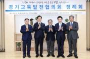 송한준, 무상교복·학교시설 개방 등 교육사업 적극 협력 약속