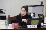 이나영, 교육지원청 행정사무감사 '스쿨미투' 철저한 조사와 합당한 처벌 요구
