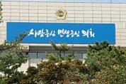 경기도의회 이천상담소, '경기도 지역균형발전 조례' 간담회' 논의