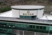 용인시의회,'제233회 임시회 개회'