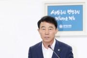 경기도의회, 진용복의원 발의한 「경기도 어린이 안전에 관한 조례안」상임위 가결