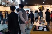'제16회 반딧불이 정기예술제' 개최