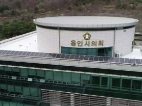 용인시의회 김진석, 대표발의한 조례안 본회의서 '가결'