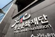 용인문화재단, 정오의 문화 디저트