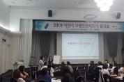 용인시, 50여명의 어린이 보행안전지도사 대상 하반기 워크숍 개최
