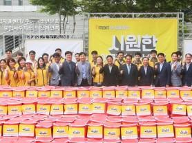용인시 이마트 7점, 관내 취약계층에 여름김치전달 '훈훈'