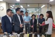 [정치] 오산시의회, 공공도서관 우수사례 벤치마킹 가다