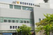 [사회] 용인동부서, 경기도남부지방경찰청장배 4연패 달성