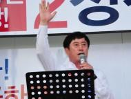 [정치] 정찬민 용인시장 후보자 , 처인구 출정식···시민·지지자 2000여명 다녀가