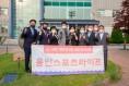 의원연구단체 「용인스포츠라이프」, 용인시축구센터 방문해 발전 방향 등 논의
