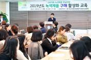 수원시, 공무원 대상으로 '녹색제품 구매 활성화 교육' 개최