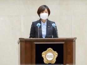 용인시의회 이미진, 5분 자유발언
