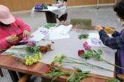 용인시, '식물로 그리는 그림' 원예 교육 신청 접수