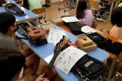 정보화 사회 인재 육성 위한 창의 융합 교육프로그램 운영