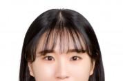 용인시청 장하은 선수, 아시아볼링선수권대회 출전 확정