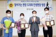 장현국 의장, 경기도정신건강복지센터 방문 격려