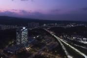 강릉시, 2020년 주민등록 사실조사 전격 실시