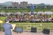 평창읍, '평창 평화도시 선포' 100일 기념행사 성료 !