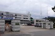 평창군 여성회관, 2020년 상반기 12개 강좌 수강생 모집