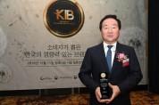 [사회] 평창군, 민선7기 행정수행력 탁월…'상복' 쏟아져