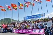 평창군,  2018동계올림픽 자원봉사자…강원도 SNS서포터즈로 부활 !