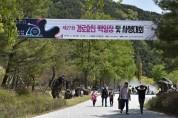 평창문화원,  제 27회 경로효친 백일장·사생대회 '성황'