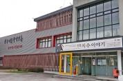 전통규방공예 '강릉보자기' 아세안 정상 눈길