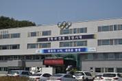 평창군, 2019 세계문화오픈대회 '베터투게더챌린지' 개최