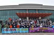 평창군민, 강원도 '수질오염총량제 주민설명회'서 반대의사 적극 '표명'