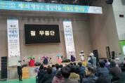 [사회] 평창군, 배움과 나눔의 소·확·행…제6회 평생학습 어울림 한마당 '성황'