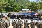 평창군, 6.25전쟁 69주년 기념행사 군부대서 '처음'