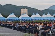 영월서 제15회 강원도농업경영인대회 열려