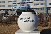 평창군, 2020년 '드림스타트' 사업설명회 개최