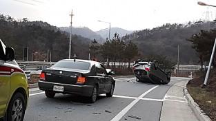 미탄면 42번 국도 교통사고 발생